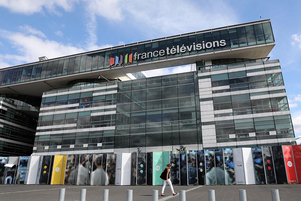 """L'audiovisuel public va être regroupé dans une maison commune, """"France Médias"""""""