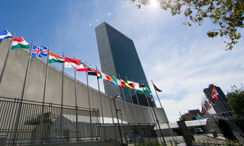 Le siège de l'Organisation des Nations Unies à New York (Photo AFP).