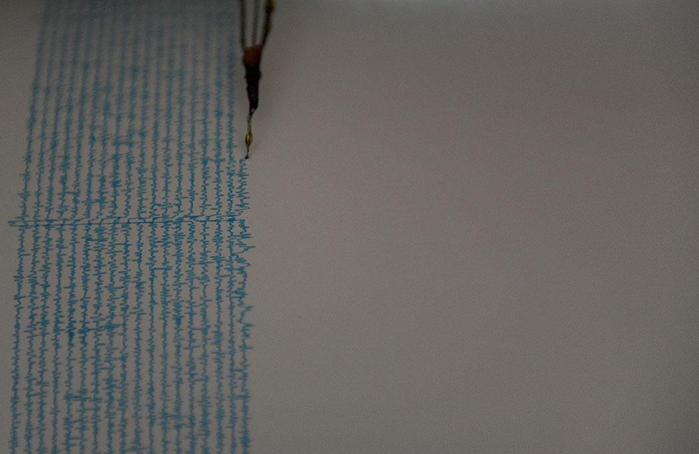 Faible séisme dans les Pyrénées au cours de la nuit