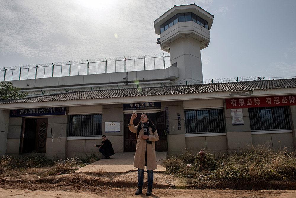 """Ouïghours: Paris appelle Pékin à """"mettre un terme aux détentions arbitraires de masse"""""""