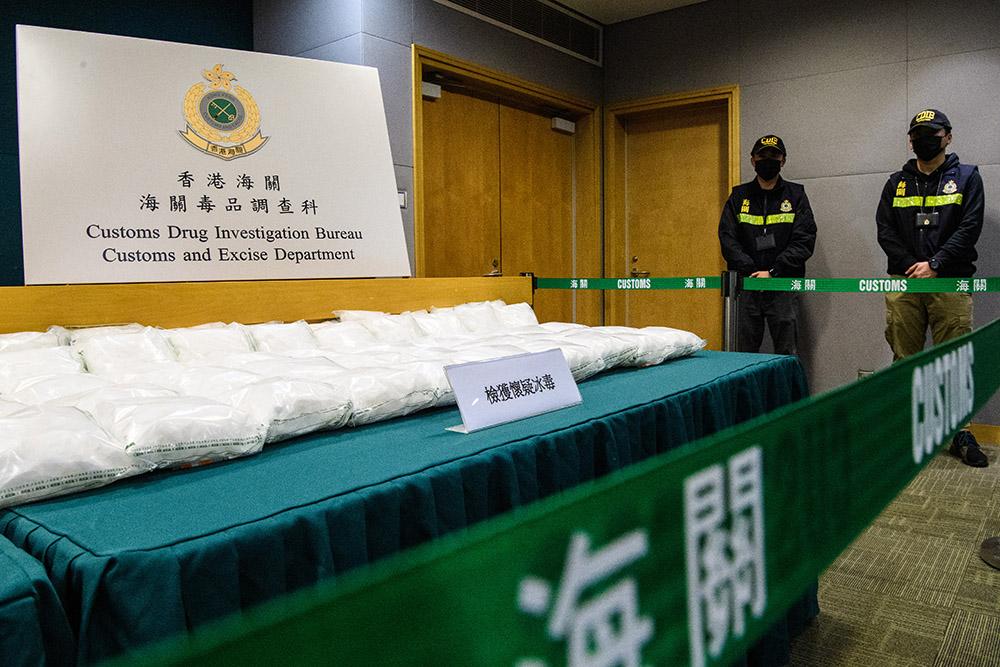 Hong Kong: saisie record de méthamphétamine en provenance du Mexique
