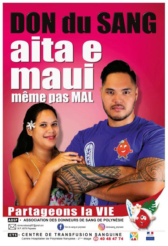 L'affiche réalisée pour la campagne 2020 d'appel aux donneurs polynésiens de sang.