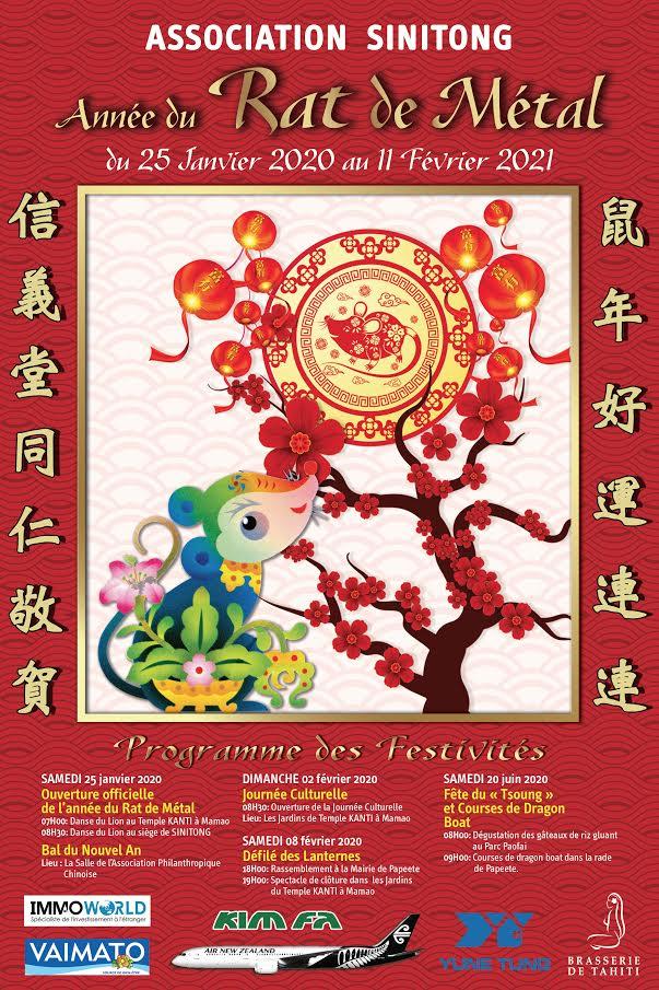 Les dates des festivités du Nouvel an chinois à Tahiti