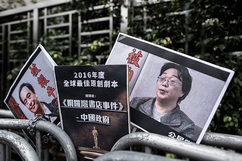 Chine: l'éditeur suédois Gui Minhai condamné à 10 ans de prison