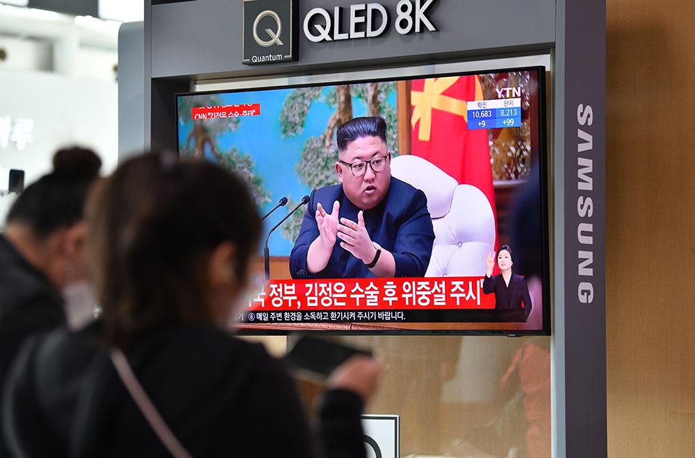 Séoul minimise des informations sur l'état de santé de Kim Jong Un