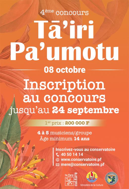 Le Tā'iri Pa'umotu revient pour une 4e édition le 8 octobre