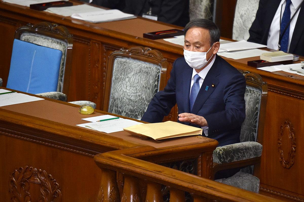 Le Japon se fixe un nouvel objectif de neutralité carbone d'ici 2050