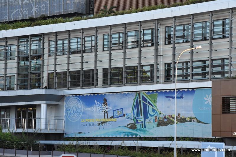 Le siège de la société Fare Rata, en charge des services postaux et financiers du groupe public OPT.
