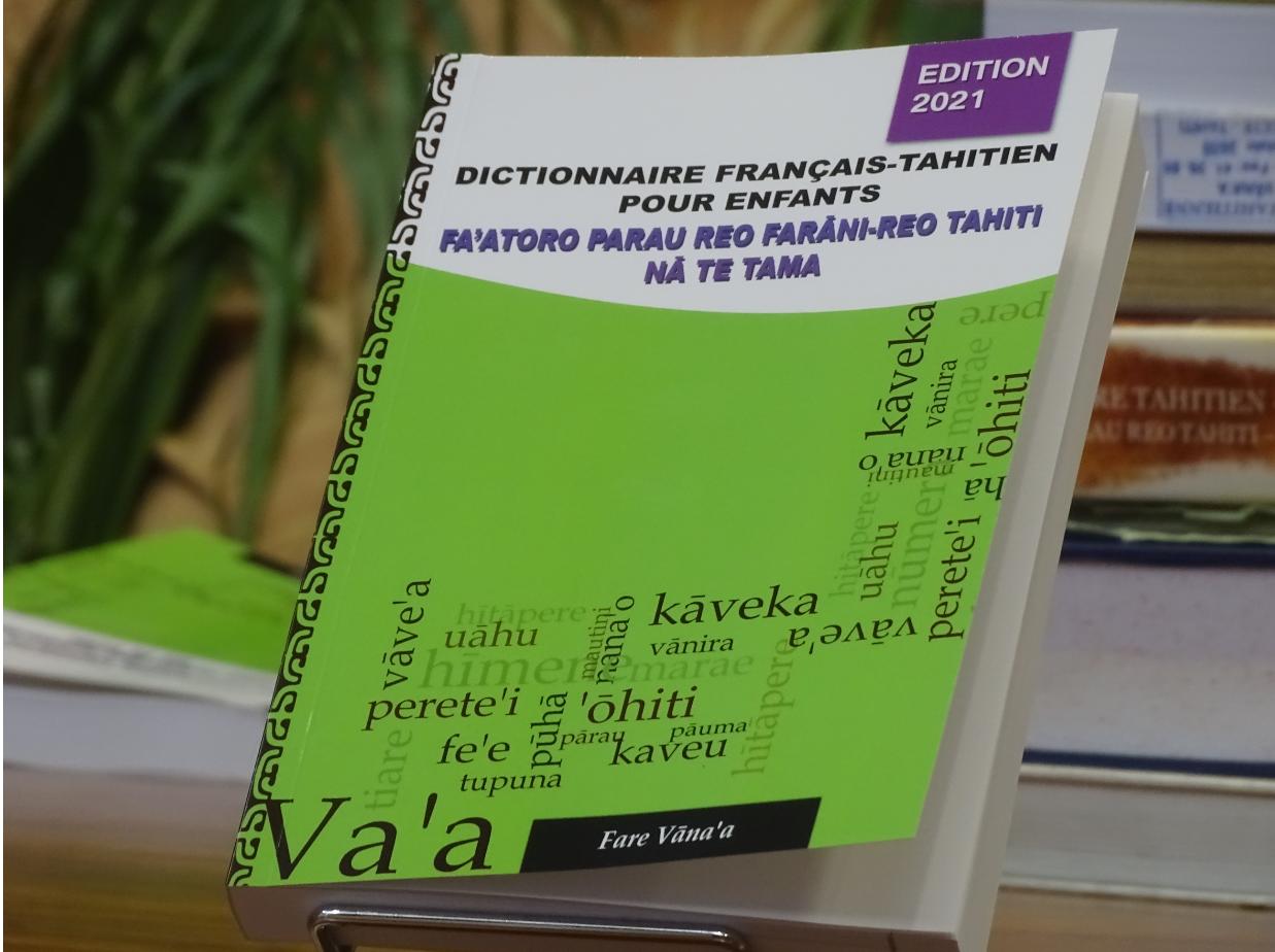 Le premier dictionnaire bilingue illustré pour les enfants