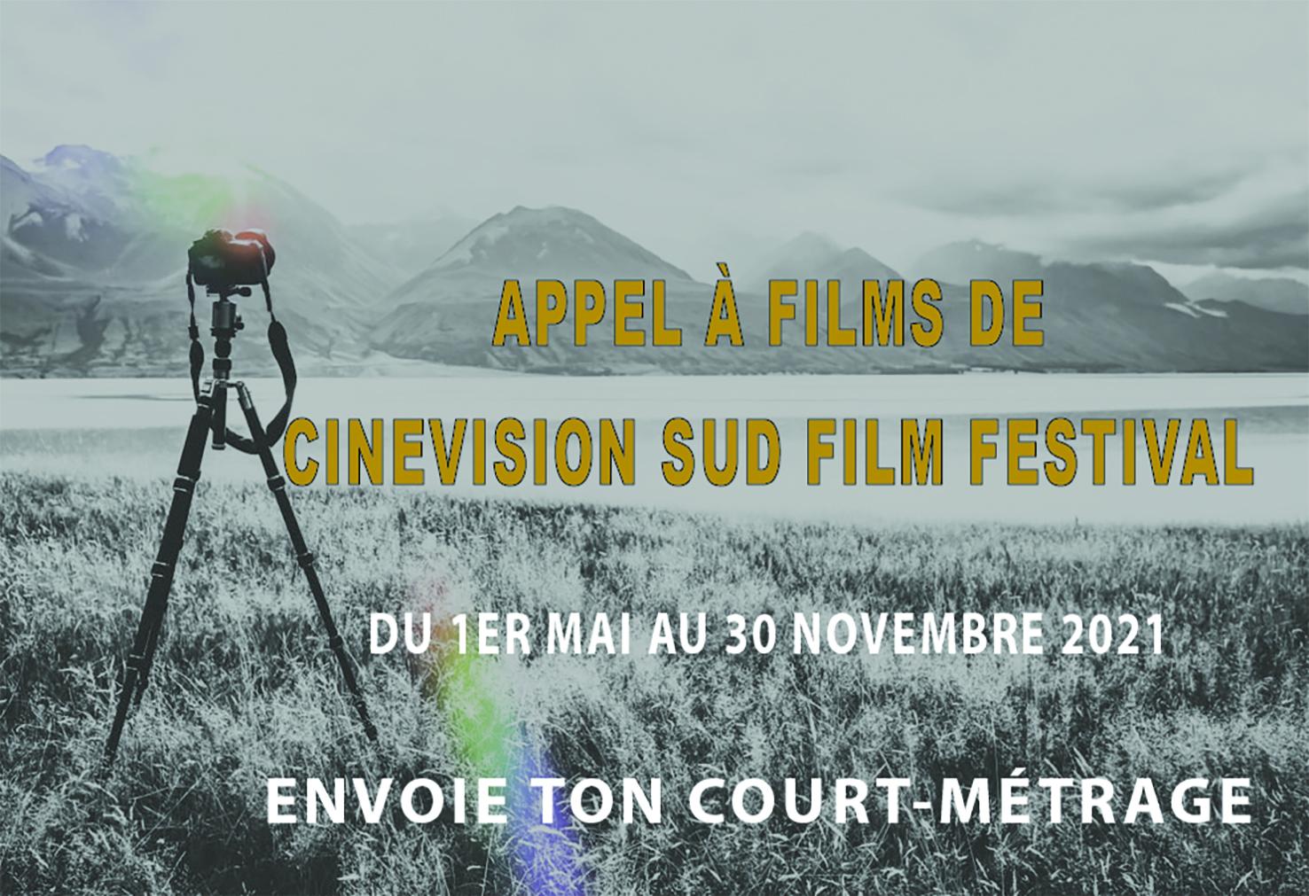 Tentez votre chance au CinéVision Sud festival