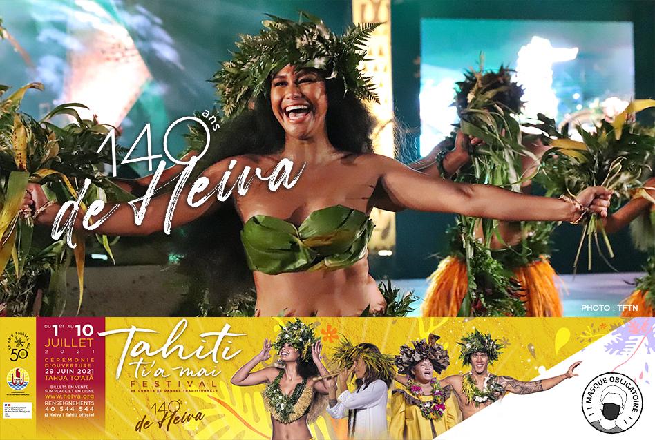 1000 nouvelles places pour le Tahiti Ti'a Mai