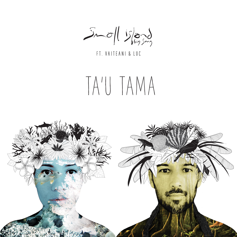 "Avec ""Ta'u Tama"", Vaiteani chante son engagement"