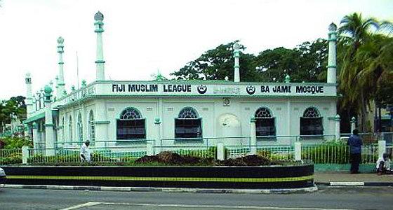 Fidji: Ouverture d'une mosquée dédiée aux Fidjiens