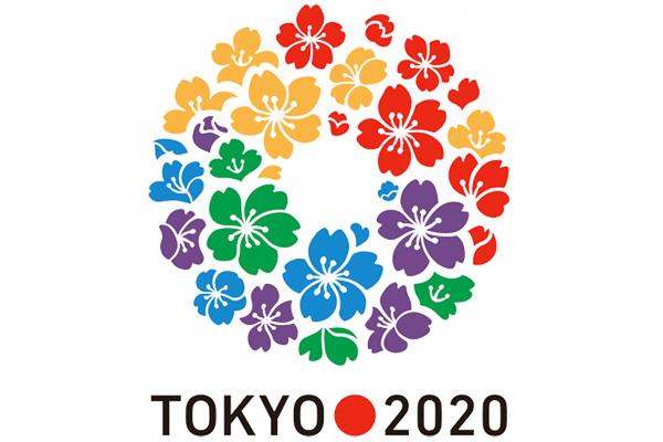 Le Japon veut déployer la 5G mobile pour les JO de Tokyo en 2020