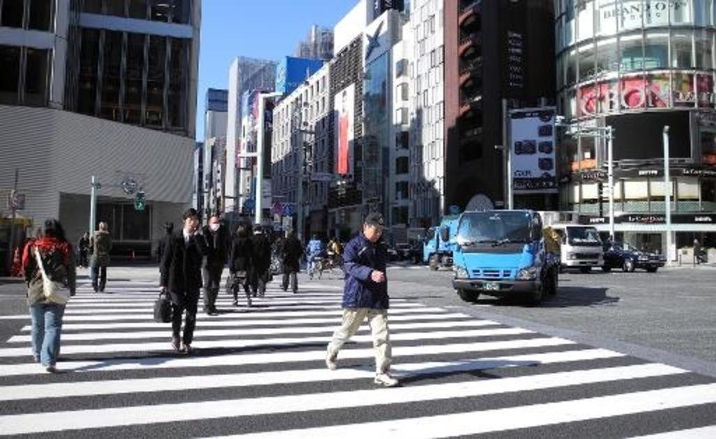 Japon : séisme de magnitude 6,6 au large de la côte nord-est