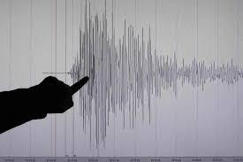 Séisme de magnitude de 6,5 dans le centre de l'Indonésie