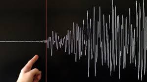 USA: tremblement de terre de magnitude 6,1 en Alaska