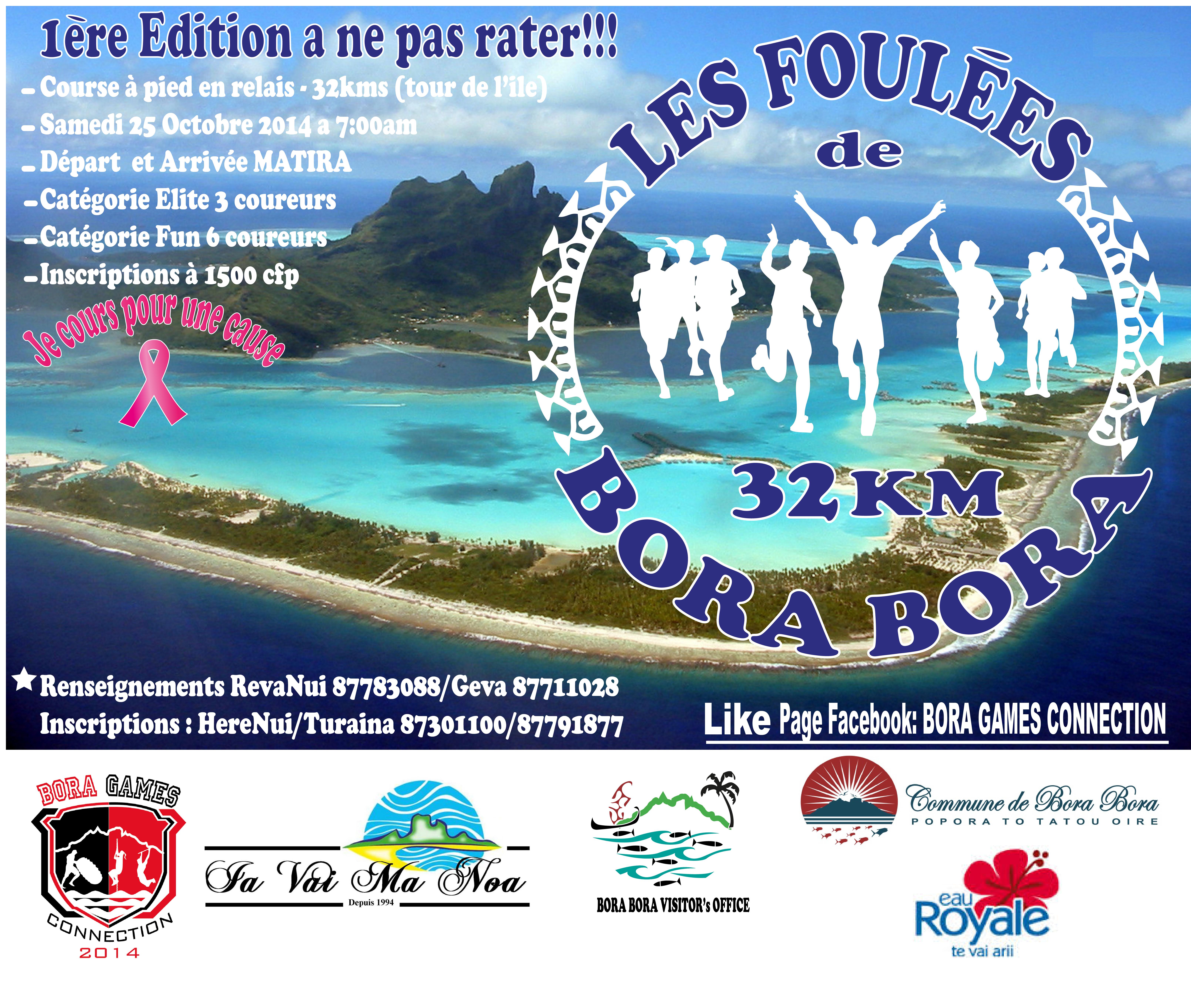 Les Foulées de Bora-Bora 2014 : 1ère édition à ne pas rater!