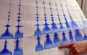 Séisme d'une magnitude de 6,8 à l'est de l'Indonésie, pas d'alerte au tsunami
