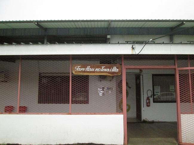 La mairie de Teva i Uta