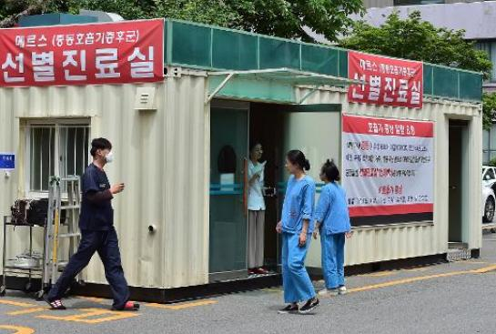 Un hôpital de Séoul organise le 1er juin 2015 une entrée séparée pour les patients soupçonnés d'avoir contracté le coronavirus MERS.