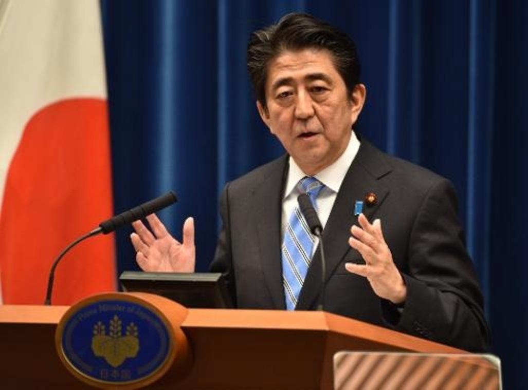 Japon: le gouvernement valide un plan de réduction des gaz à effet de serre juste avant le G7