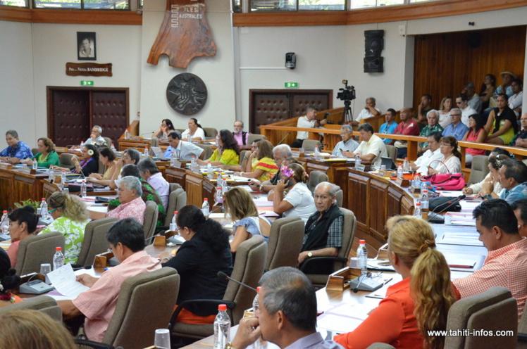 Suivez en direct la quatrième séance de la session administrative (Vidéo)