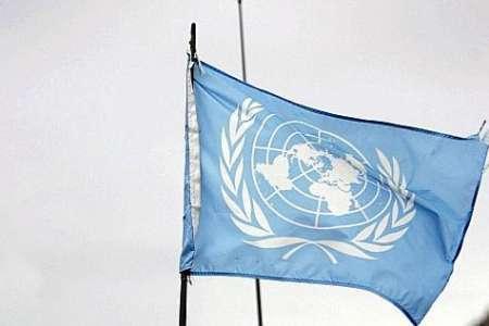 Le Comité de la décolonisation (ONU) demande la poursuite du dialogue vers un acte d'autodétermination en Nouvelle-Calédonie