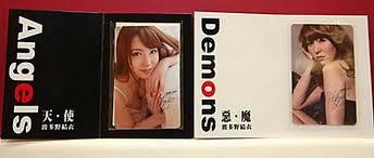 Taïwan: succès et polémique pour des cartes de transport à l'effigie d'une star du porno