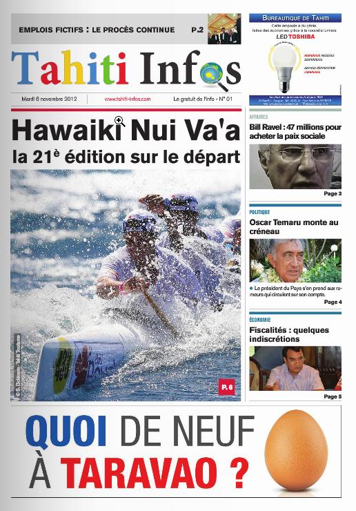 Le 6 novembre 2012, le premier numéro de Tahiti Infos