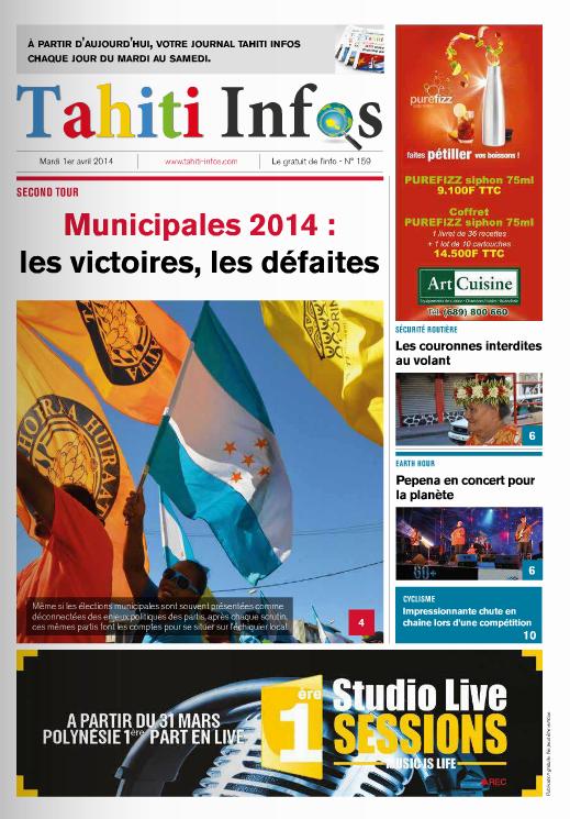 Le 1er avril 2014, le journal passe à 5 éditions par semaine