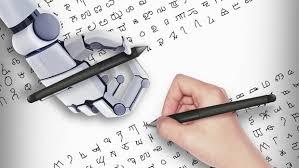 Création d'une machine qui apprend comme les humains