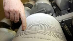 Japon: séisme de magnitude 6,0 au large du sud-ouest, pas de risque de tsunami