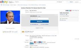 """Pakistan: vend Premier ministre """"bon à rien"""" sur eBay"""