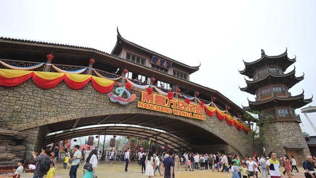 Avec son premier parc Wanda, l'homme le plus riche de Chine déclare la guerre à Disney