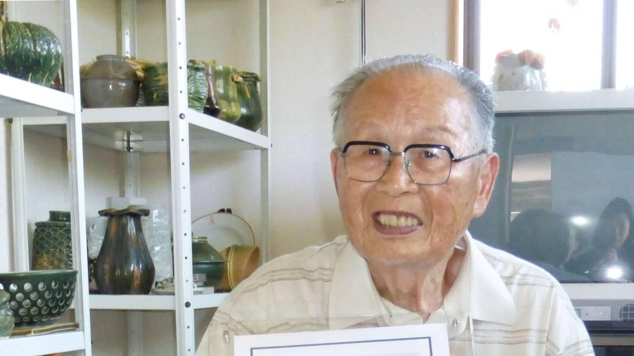 Un Japonais de 96 ans plus vieux diplômé universitaire au monde