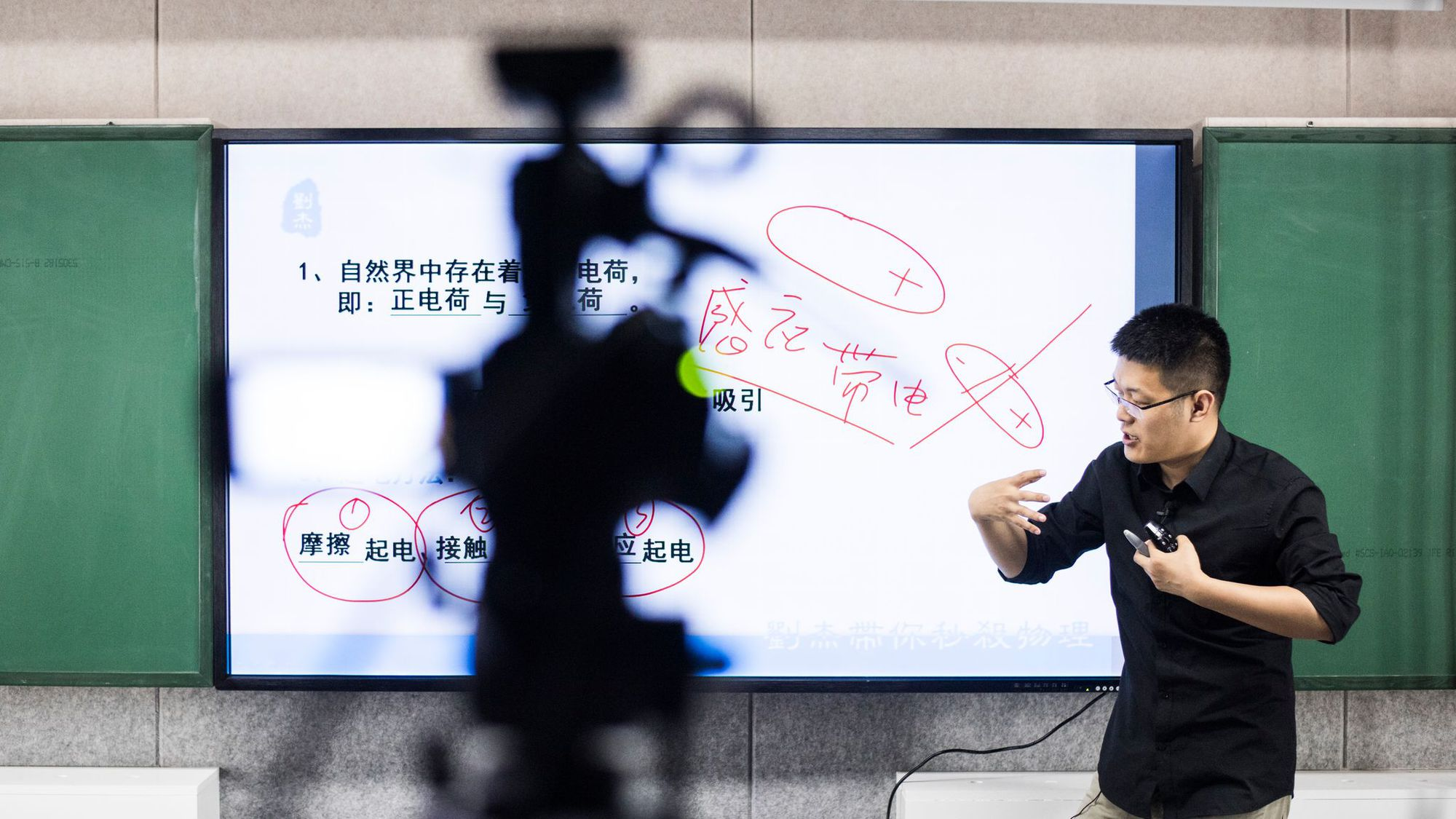 """Chine: des profs stars de l'internet grâce à la fièvre du """"gaokao"""", le bac chinois"""