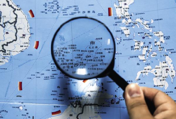 """""""Graves préoccupations"""" sur la mer de Chine du sud"""