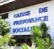 https://www.tahiti-infos.com/Le-Pays-tranche-pour-le-budget-du-RGS_a187472.html