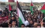 Manifestation d'Arabes israéliens contre les destructions de maisons