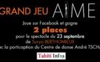 Deux places à gagner pour le spectacle AIME du 23 septembre au Petit Théâtre de la Maison de la Culture ! Jeu du 20/09/2017 au 22/09/17