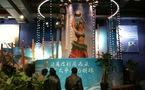 Exposition Universelle: le stand Polynésie à Shanghaï prêt à J – 20 !