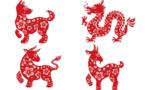 Quatre signes devraient être vigilants durant cette année du chien de terre