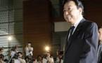 6ème sommet Japon-Océanie : à Okinawa fin mai 2012