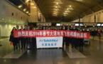 Un charter arrive de Pékin pour le nouvel an chinois