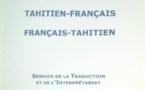"""Service de la traduction : Le premier lexique """"Tahitien-Français / Français-Tahitien"""" est sorti"""