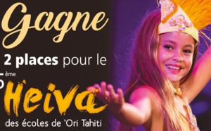 Gagnez des places pour le Heiva des Ecoles avec La maison de la culture et Tahiti-infos du 29 mai au 4 juin !