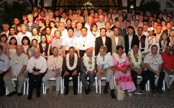 40ème Congrès mondial du Conseil International des Organisations de Festivals de Folklore et d'Arts Traditionnels (CIOFF)