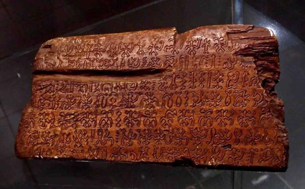 Carnet de voyage - 1770 : Ahedo a-t-il appris aux Pascuans à écrire ?
