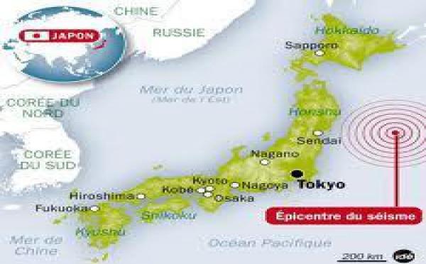 Japon: séisme de magnitude 6,5 au nord-est, brève mise en garde au tsunami